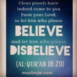No Compulsion in ISLAM