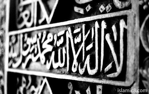 Al-Shahada-on-Wooden-Embossed-Calligraphy